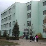 """СОУ """"Васил Левски"""""""
