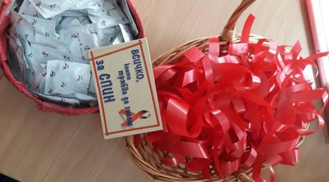 Червена панделка – заедно в борбата със СПИН