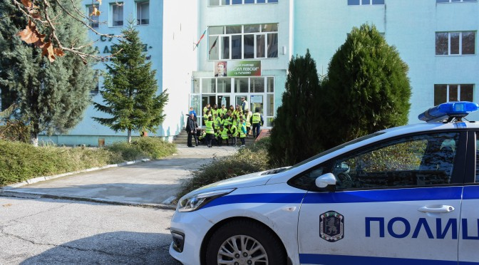 Детско полицейско училище Гълъбово