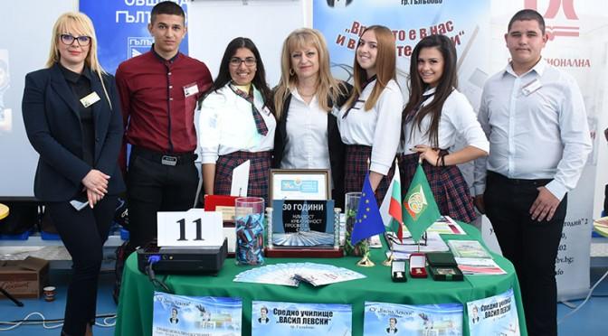 Качествено професионално образование, сигурност в бъдещето!